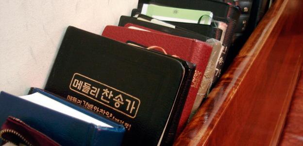 Cantiques-en-Coréen-Chapelle-Taitbout