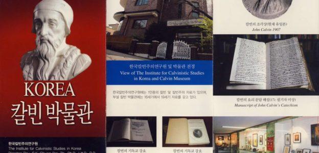 Musée-Calvin-et-Corée-du-Sud-1024x749